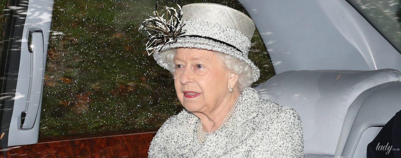 Вона бездоганна: новий вихід англійської королеви Єлизавети II