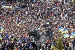 """В """"Слуге народа"""" отреагировали на митинги против """"формулы Штайнмайера"""""""