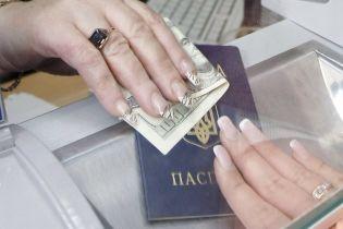 """В """"Слуге народа"""" предложили налог на покупку валюты наличными"""