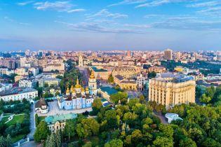 Киев попал в рейтинг самых привлекательных гастротуров Европы