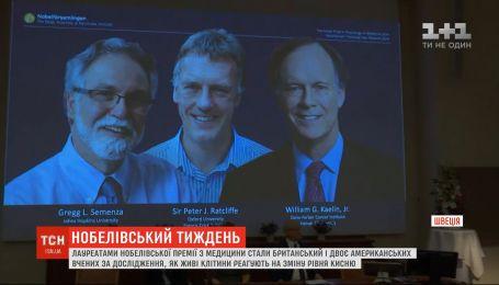 Лауреатами Нобелевской премии по медицине стали британский и двое американских ученых