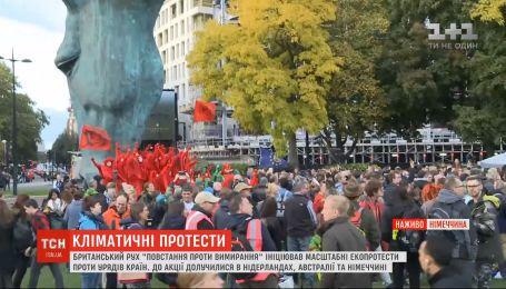 Екоактивісти перекрили рух у центрі Берліна: що вони вимагають