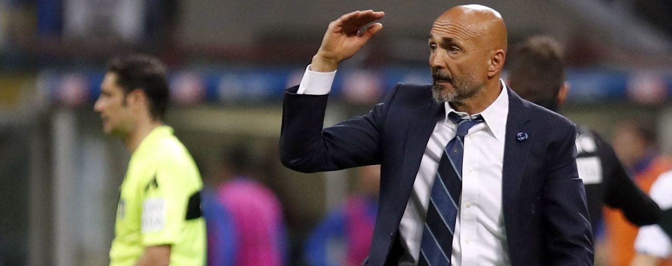 """Відомий італійський тренер погодився очолити """"Мілан"""" - ЗМІ"""
