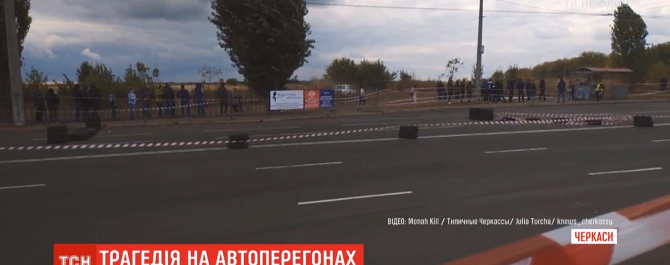 Поліція відкрила провадження за фактом наїзду автомобіля в натовп глядачів на перегонах у Черкасах