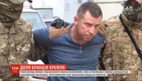 Сколько украинцев сейчас находятся в кремлевских застенках и как идут переговоры по освобождению