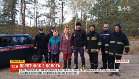 На Ровенщине чрезвычайники и полиция всю ночь искали двух пенсионерок, которые заблудились в лесу