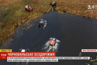 Другой Чернобыль: путешественники протестировали украинские вездеходы в дебрях зоны отчуждения ЧАЭС