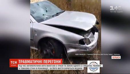 Мужчина, которого сбили во время гонки в Черкассах, остается в реанимации