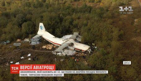 Авария самолета под Львовом: авиакомпанию, которой принадлежит Ан-12, лишили лицензии