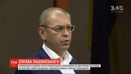 Два місяці за ґратами без права внесення застави присудили Сергію Пашинському