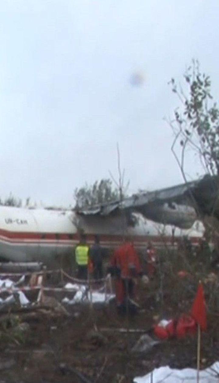 Следователи продолжают определять причины авиакатастрофы Ан-12 во Львовской области