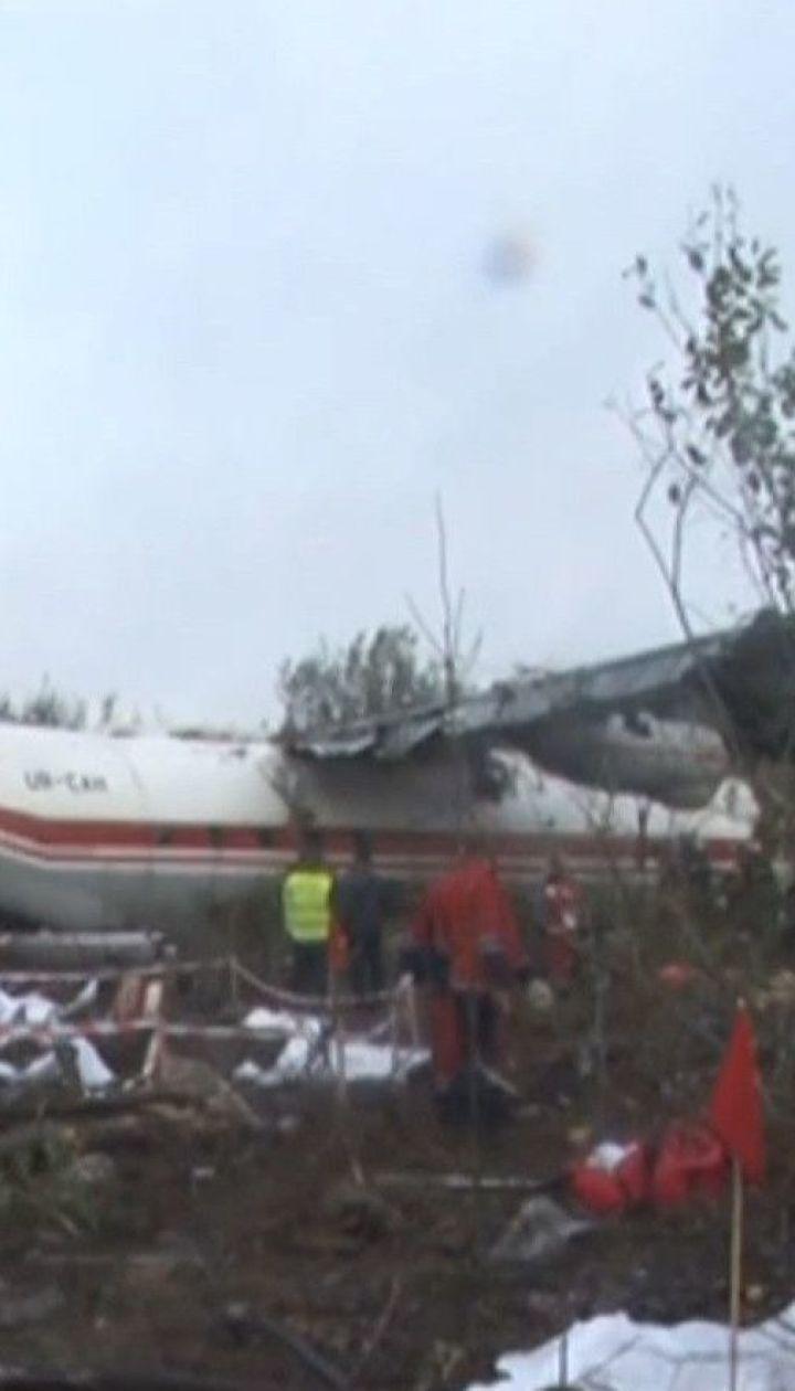 Слідчі продовжують визначати причини авіакатастрофи Ан-12 на Львівщині