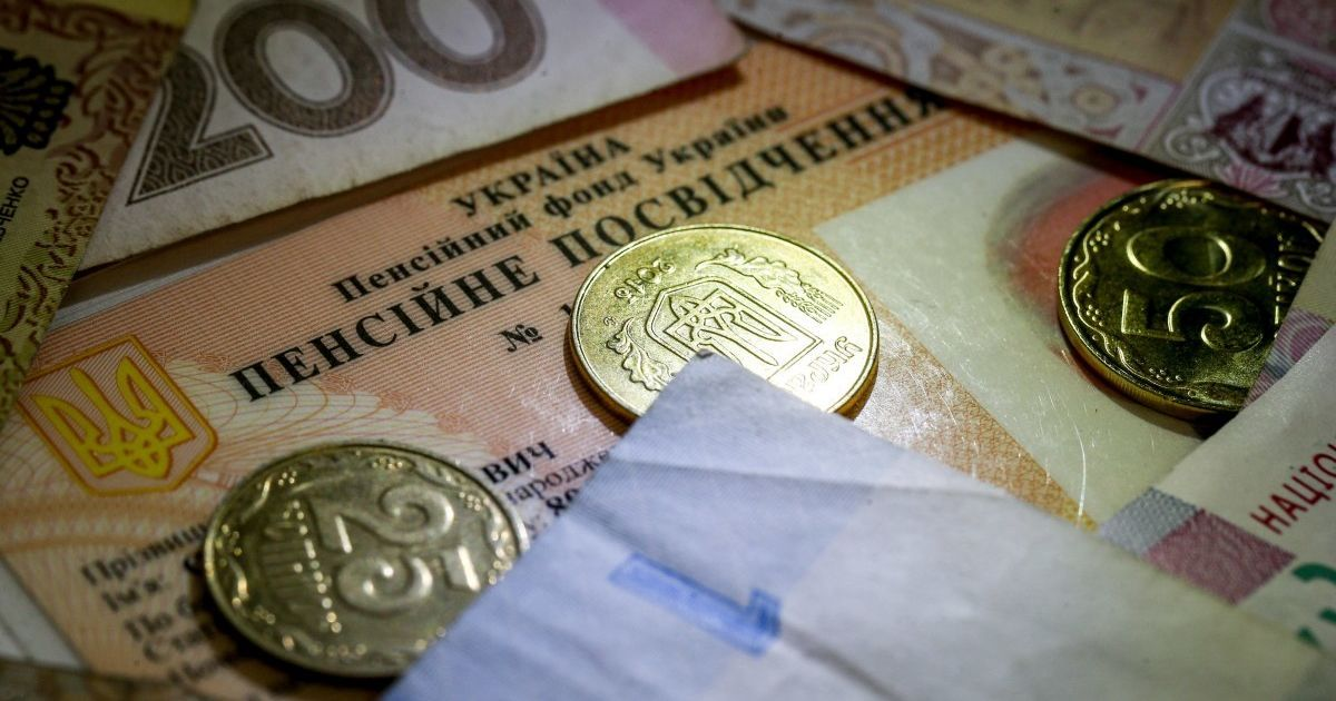 Индексация пенсий: в ПФУ пояснили, как будут проводить перерасчет