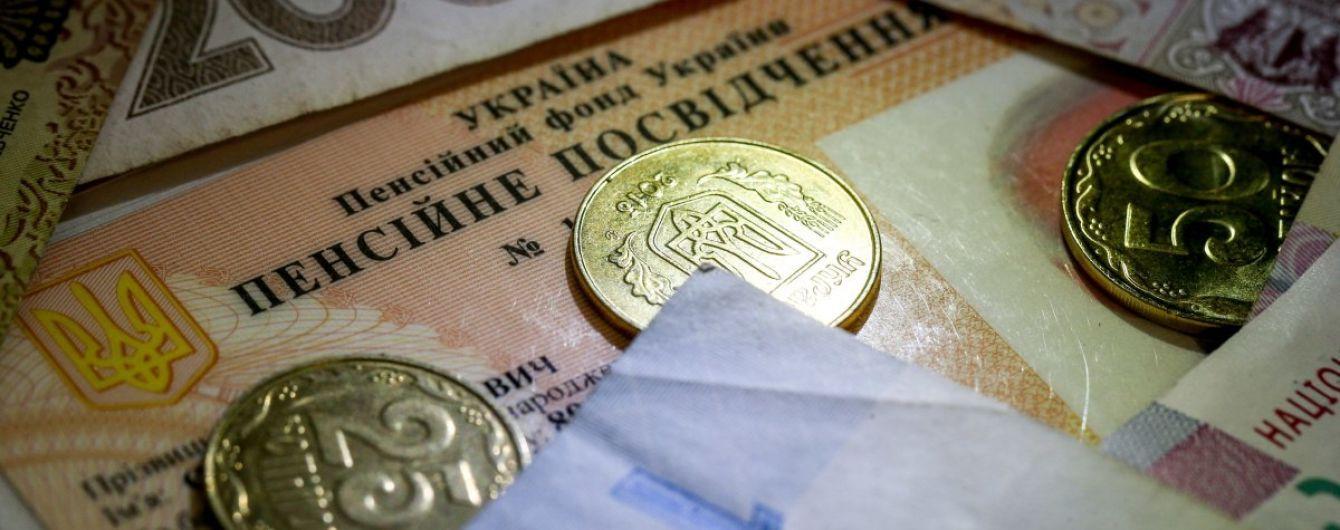 """Индексация пенсий, довыборы в Раду и """"большая стройка"""": что ждет украинцев в марте"""