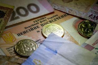 Минсоцполитики хочет перенести индексацию пенсий - Шмыгаль
