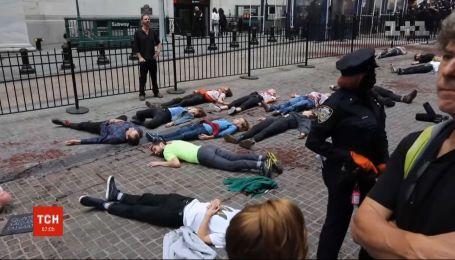 Перші затримання активістів відбулись на масштабних кліматичних протестах