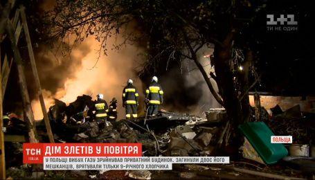 В Польше взрыв газа сравнял с землей частный дом: 2 человека погибли