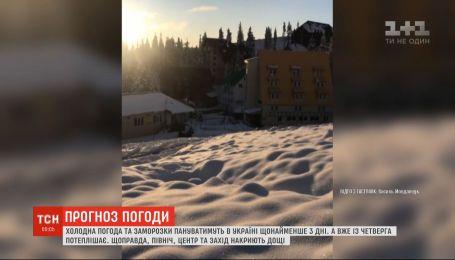 Первый осенний снег выпал не только в Карпатах, но и на севере Украины