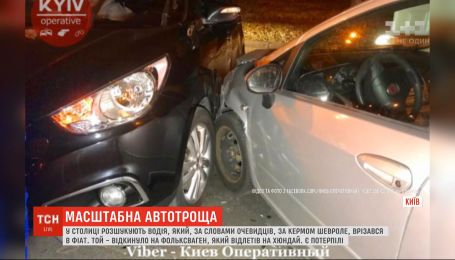 У Києві водій спричинив масштабну автотрощу і накивав п'ятами