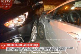 В Киеве водитель спровоцировал масштабную аварию и убежал