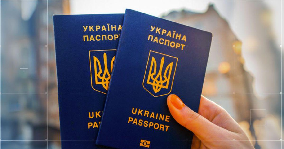 """Ціна """"громадянства"""": за скільки російські ФСБівці купували українські паспорти"""