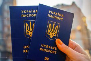 Мировая паспортизация: что такое двойное гражданство и возможно ли оно в Украине