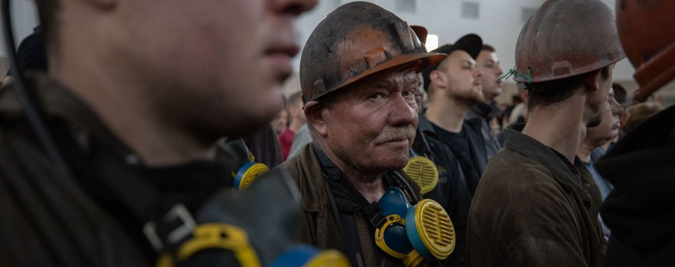 На Луганщине горняки отказались спускаться в шахту из-за долгов по зарплате