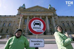 Дания призвала запретить продажи топливных авто в Европе