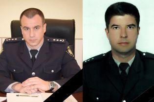 На Миколаївщині у ДТП загинули два поліцейських високопосадовці