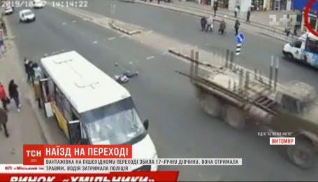 Грузовик сбил девушку в Житомире, когда та шла на пешеходном переходе