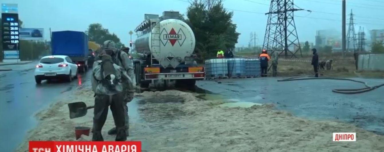 15 тонн рідини, яка витікала з автоцистерни, спровокували паніку в Дніпрі