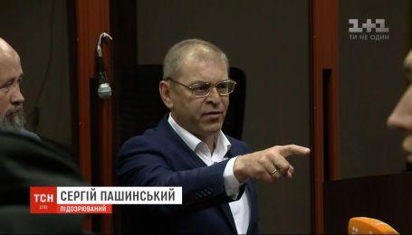 Бывшего нардепа Сергея Пашинского столичный суд арестовал на 2 месяца