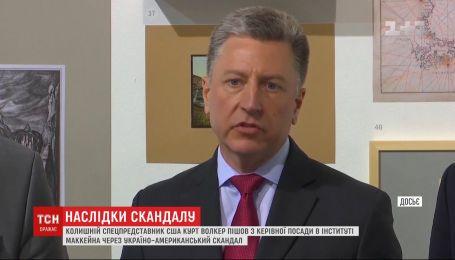 """Курт Волкер потерял уже второй пост из-за """"Ukraine-Gate"""""""
