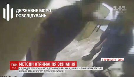 Запугивали и избивали мужчину: следователи ГБР сообщили о подозрении двум полицейским из Одессы