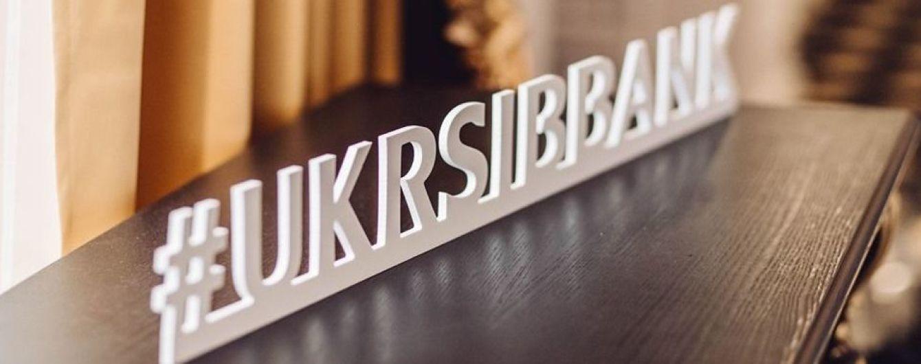 """Прокуратура сообщила экс-нардепу о подозрении в завладении более миллиарда гривен """"Укрсиббанка"""""""