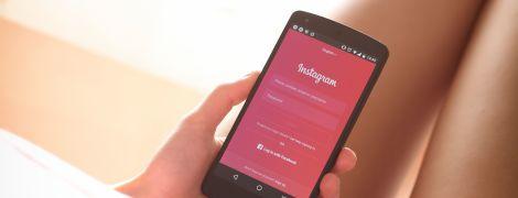 """Instagram відмовляється від """"шпигунської"""" вкладки, де можна відстежувати лайки інших юзерів"""