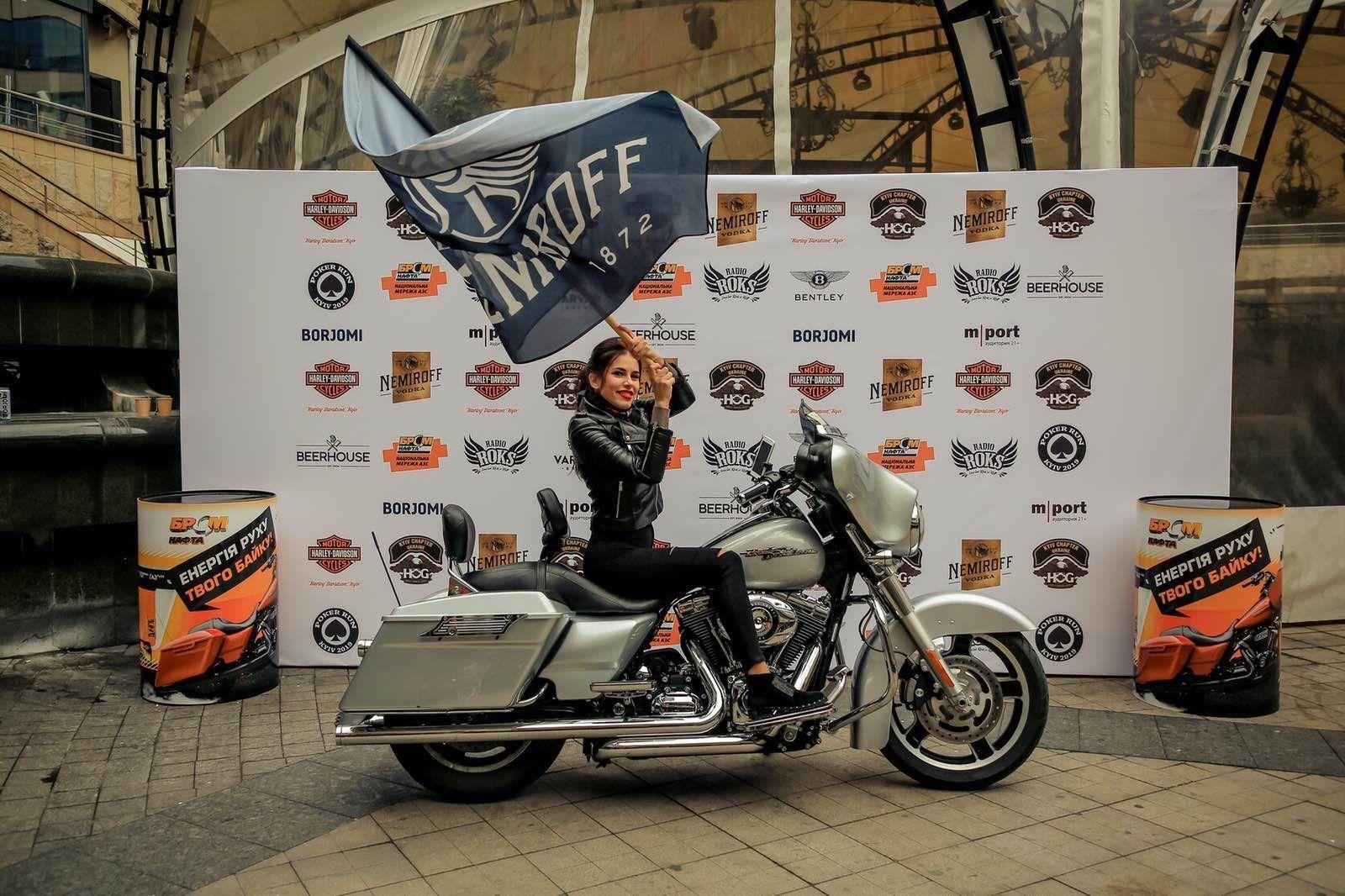 БРСМ-Нафта і Harley-Davidson® Kyiv_реклама