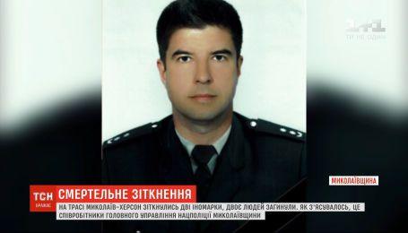 Двое сотрудников главного управления Нацполиции Николаевской области погибли в ДТП