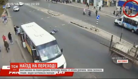 На пешеходном переходе в Житомире грузовик сбил 17-летнюю девушку