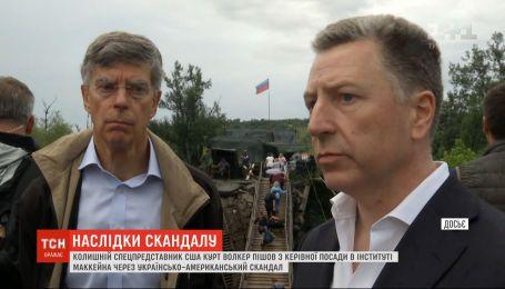 Из-за украинско-американского скандала Курт Волкер потерял уже вторую работу