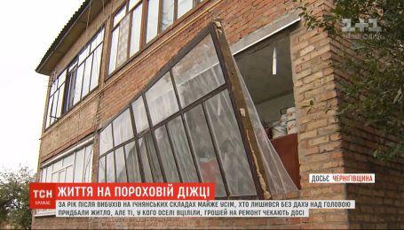 Годовщина масштабного пожара в Ичне на Черниговщине: что изменилось