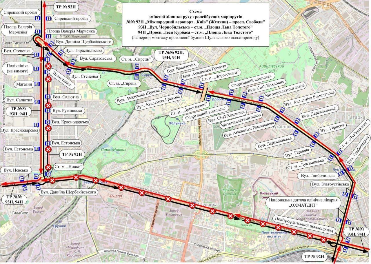 схема зміни руху транспорту на Шулявці_2