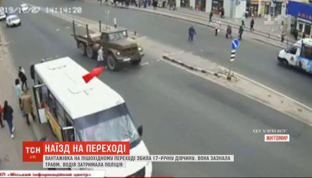 Поліція затримала водія вантажівки, який збив дівчину і втік з місця ДТП