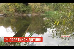 На Житомирщине чудом уцелел 2-летний ребенок, который упал с моста в воду