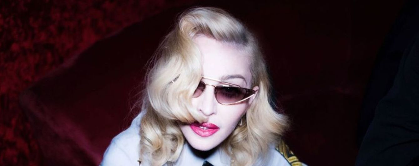 Мадонна скасувала концерт через травму ноги
