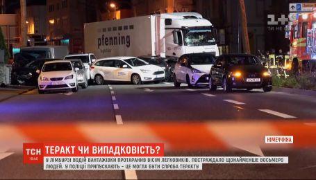 Теракт или ДТП: в Лимбурге грузовик на скорости протаранил восемь авто