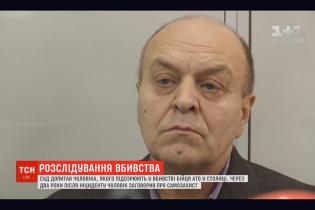 За убийство участника АТО Сергея Олейника до сих пор никто не наказан: суд в очередной раз продлил арест подозреваемому
