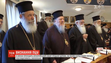 Украинскому вопросу в Греции уделят отдельный день заседания