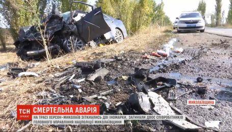"""На трассе """"Херсон-Николаев"""" лоб в лоб столкнулись две легковушки"""