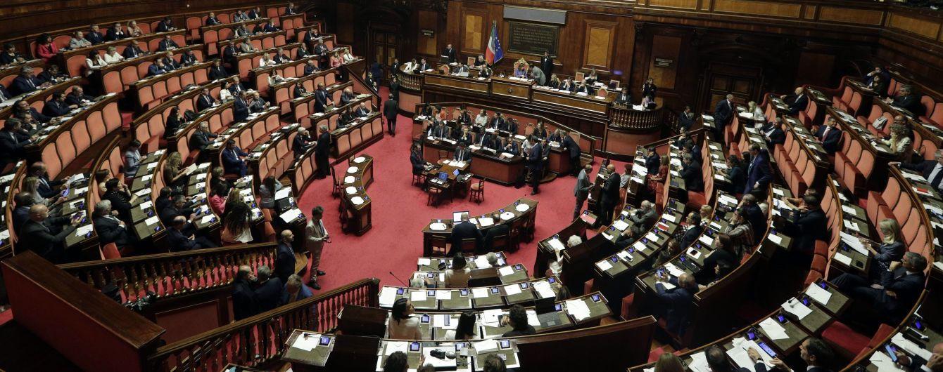 Парламент Італії вирішив істотно скоротити кількість депутатів